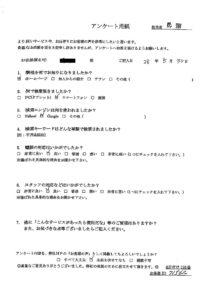 富山市にて不用品の片付け処分のご依頼 お客様の声