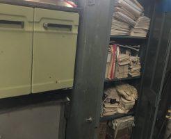 【氷見市】ゴミ屋敷の不用品の回収・処分 お客様の声