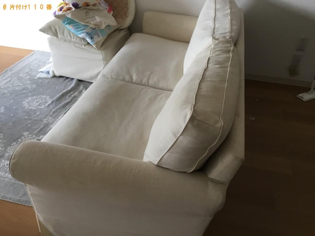 【日野市】遺品整理でマットレス付きシングルベッド、三人掛けソファーの回収