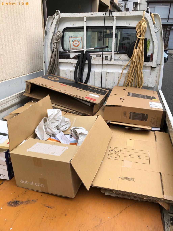 【富山市】ダンボールの回収・処分ご依頼 お客様の声