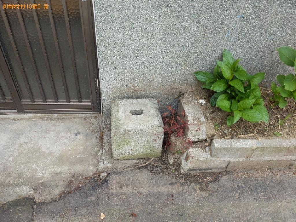 【富山市】ブロックの回収・処分ご依頼 お客様の声